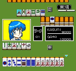Super_Real_Mahjong_Special_02.png