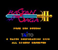 Rastan Saga II - pce