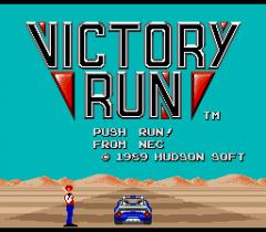 Victory Run - pce