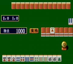 15969-ingame-Super-Real-Mahjong-P-V.png