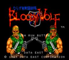 19050-titre-Narazumo-no-Sentou-Butai-Bloody-Wolf.png
