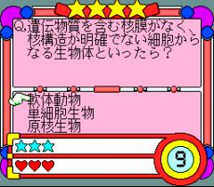 22729-ingame-Quiz-De-Gakuensai.png