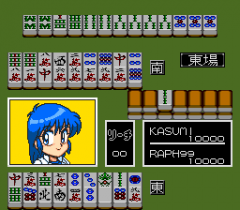 22804-ingame-Super-Real-Mahjong-Special.png