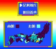 22811-menu-Taiheiki.png