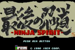 Saigo No Nindou - Ninja Spirit - pce