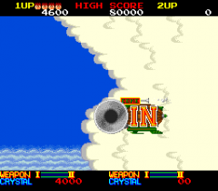 323905-ordyne-turbografx-16-screenshot-this-is-a-shop.png