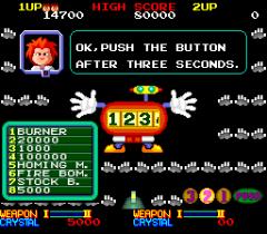 323910-ordyne-turbografx-16-screenshot-a-bonus-game.png