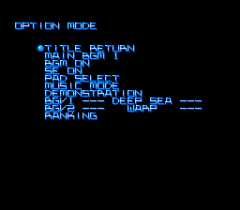 383905-time-cruise-turbografx-16-screenshot-options.png