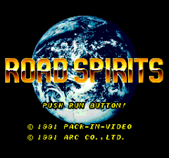 473754-road-spirits-turbografx-cd-screenshot-title-screen.png