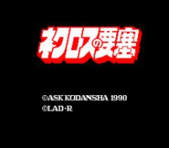 482529-necros-no-yosai-turbografx-16-screenshot-title-screen.png