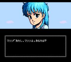 482537-necros-no-yosai-turbografx-16-screenshot-she-asks-you-to-help.png