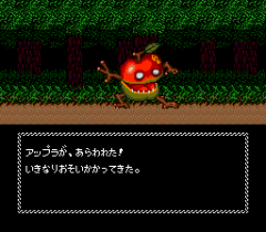 482546-necros-no-yosai-turbografx-16-screenshot-another-nasty-enemy.png