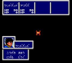 482680-sindibad-chitei-no-daimakyu-turbografx-16-screenshot-random.png