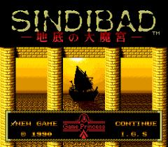 Sindibad - Chitei No Daimakyuu - pce