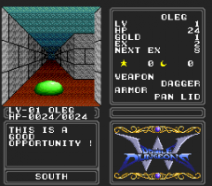 482695-double-dungeons-turbografx-16-screenshot-this-is-a-good-opportunity.png