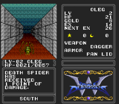 482697-double-dungeons-turbografx-16-screenshot-dramatic-battle-description.png
