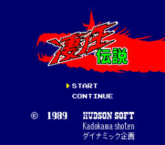482745-susanoo-densetsu-turbografx-16-screenshot-title-screen.png