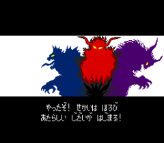 482750-susanoo-densetsu-turbografx-16-screenshot-the-power-of-susanoo.png