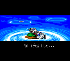 482752-susanoo-densetsu-turbografx-16-screenshot-yup-not-much-is.png