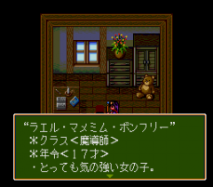 490165-travelers-densetsu-o-buttobase-turbografx-cd-screenshot-introducing.png