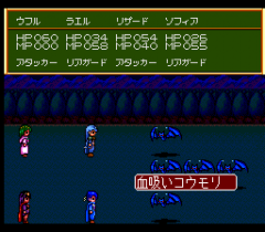 490173-travelers-densetsu-o-buttobase-turbografx-cd-screenshot-taking.png