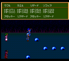 490175-travelers-densetsu-o-buttobase-turbografx-cd-screenshot-fighting.png