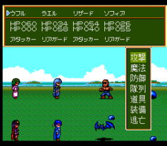 490176-travelers-densetsu-o-buttobase-turbografx-cd-screenshot-battle.png