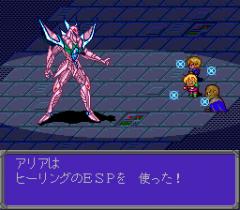536372-star-breaker-turbografx-cd-screenshot-boss-battle-aria-is.png