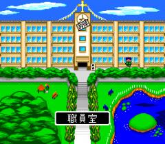 547363-quiz-de-gakuensai-turbografx-cd-screenshot-school-exploration.png
