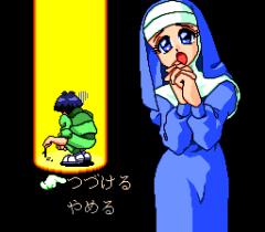 547370-quiz-de-gakuensai-turbografx-cd-screenshot-cute-game-over.png