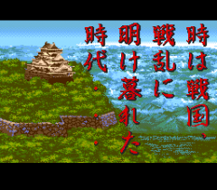 547540-quiz-tonosama-no-yabo-turbografx-cd-screenshot-intro.png