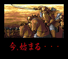 547542-quiz-tonosama-no-yabo-turbografx-cd-screenshot-go-horsies.png