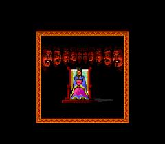 547609-sangokushi-eiketsu-tenka-ni-nozomu-turbografx-cd-screenshot.png
