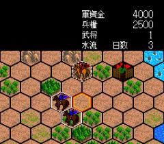 547613-sangokushi-eiketsu-tenka-ni-nozomu-turbografx-cd-screenshot.png