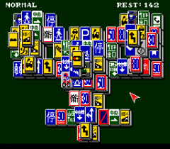 547689-dragon-s-eye-plus-shanghai-iii-turbografx-cd-screenshot-traffic.png