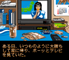 548001-slot-gambler-turbografx-cd-screenshot-intro.png
