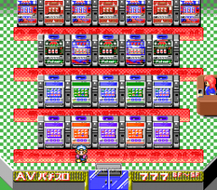 548004-slot-gambler-turbografx-cd-screenshot-typical-casino-with.png