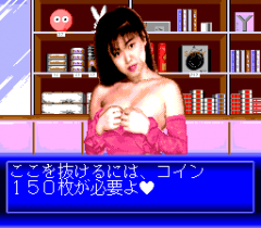548012-slot-gambler-turbografx-cd-screenshot-another-casino-hostess.png