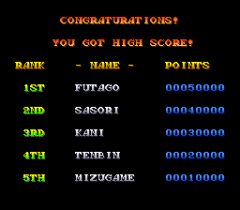 548301-star-mobile-turbografx-cd-screenshot-high-scores.png