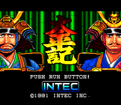548343-taiheiki-turbografx-cd-screenshot-title-screen.png