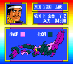 548344-taiheiki-turbografx-cd-screenshot-choose-your-side.png