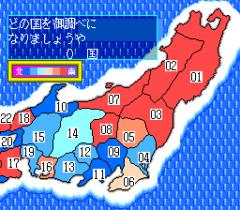 548347-taiheiki-turbografx-cd-screenshot-choose-a-country-to-negotiate.png