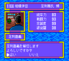 548354-taiheiki-turbografx-cd-screenshot-please-oh-please-spare-my.png