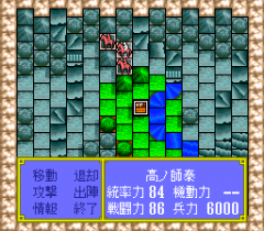 548356-taiheiki-turbografx-cd-screenshot-battle-in-progress.png