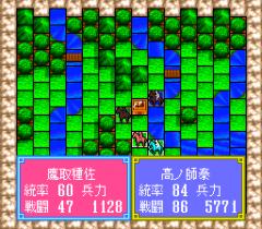 548357-taiheiki-turbografx-cd-screenshot-unit-comparison.png