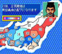 548358-taiheiki-turbografx-cd-screenshot-i-need-a-shave-badly.png