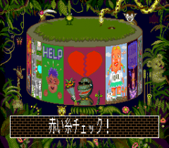 549677-ultrabox-turbografx-cd-screenshot-main-menu.png