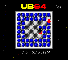 549702-ultrabox-turbografx-cd-screenshot-ub64-in-progress.png