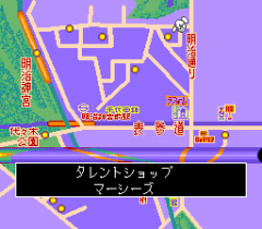 549711-ultrabox-turbografx-cd-screenshot-choosing-locations-on-a.png