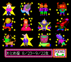 549732-ultrabox-2-go-turbografx-cd-screenshot-choose-your-zodiac.png